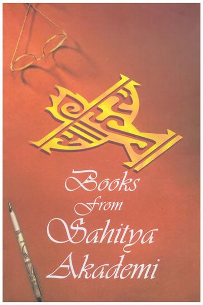 Sahitya Akademi Catalog